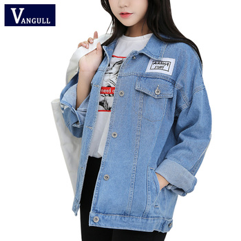 New Spring Autumn Winter Women Denim Jacket 2017 Bf Wind Jean Jacket Loose Long Sleeve Female Coats Large Size Female Jacket